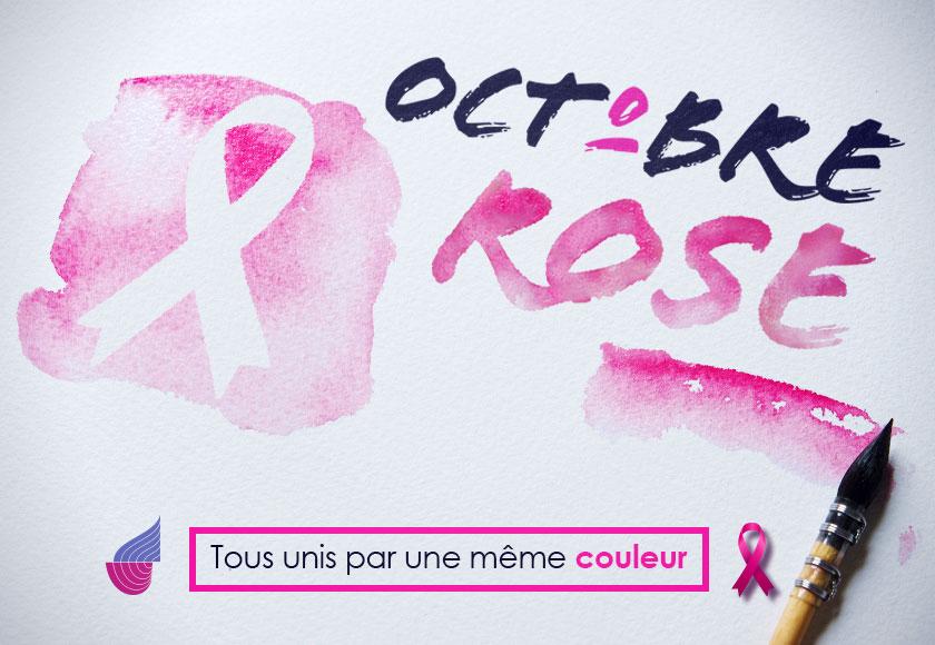 Octobre Rose : tous unis par une même couleur au CH d'Ardèche mériidionale.